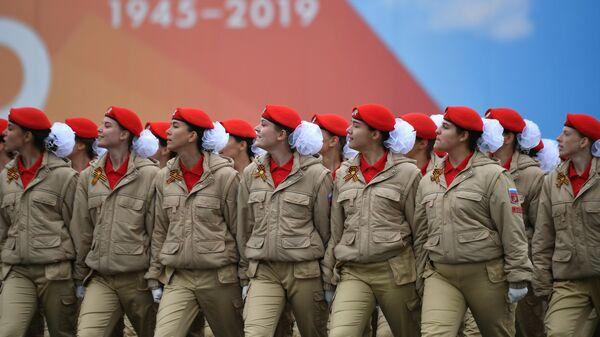 Парадный расчет Всероссийского детско-юношеского военно-патриотического общественного движения Юнармия