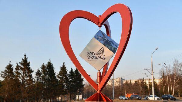 Стела, посвященная 300-летию Кузбасса