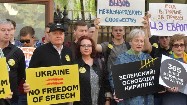 Генеральный директор МИА Россия сегодня Дмитрий Киселев во время акции в поддержку Кирилла Вышинского у здания посольства Украины в Москве