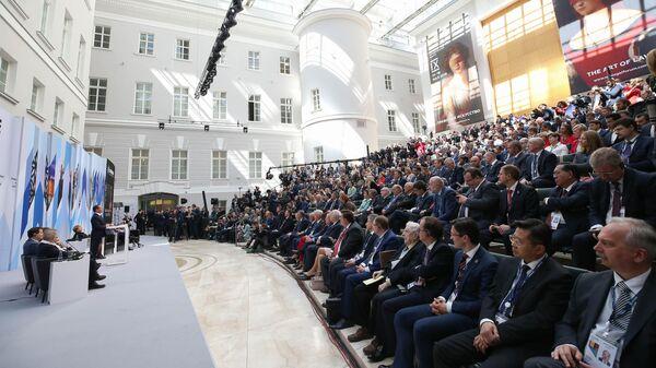 Юридический форум в Санкт-Петербурге