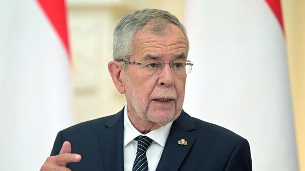 Федеральный президент Австрийской Республики Александр Ван дер Беллен