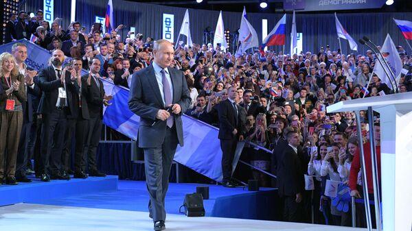 LIVE: Владимир Путин выступает на медиафоруме ОНФ в Сочи