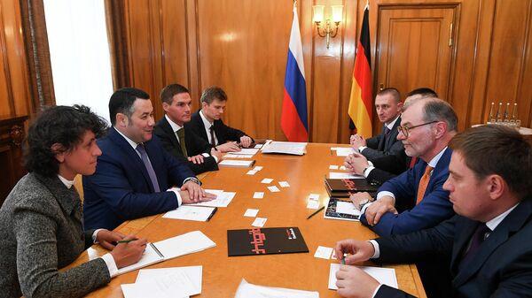 Игорь Руденя и руководство немецкой компании Lichtgitter GmbH во время встречи в Берлине в рамках презентации инвестиционного потенциала Верхневолжья