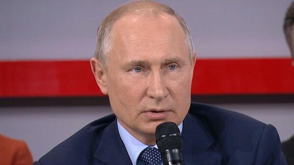 Путин обратил внимание Бастрыкина на площадку-призрак в Рязани