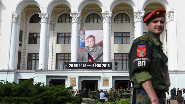 Портрет Александра Захарченко в Донецке