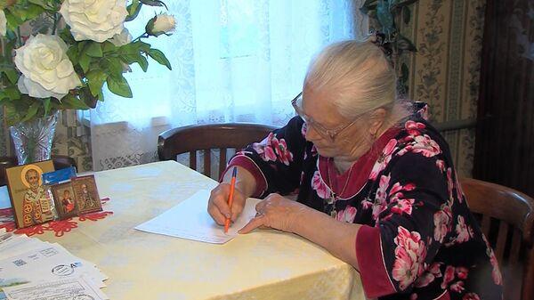 Письмо в Америку: жительница Ярославля просит Трампа помочь найти внука