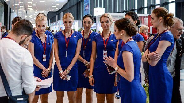 Открыт набор добровольцев на саммит GMIS-2019 в Екатеринбурге