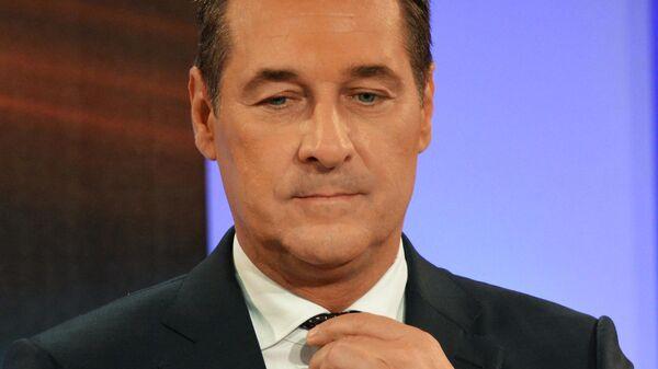 Бывший вице-канцлер Австрии Ханс-Кристиан Штрахе