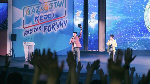 На форуме в Казахстане обсудили роль государства в развитии волонтерства