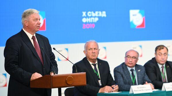 Председатель Федерации независимых профсоюзов России Михаил Шмаков выступает на X съезде ФНПР.
