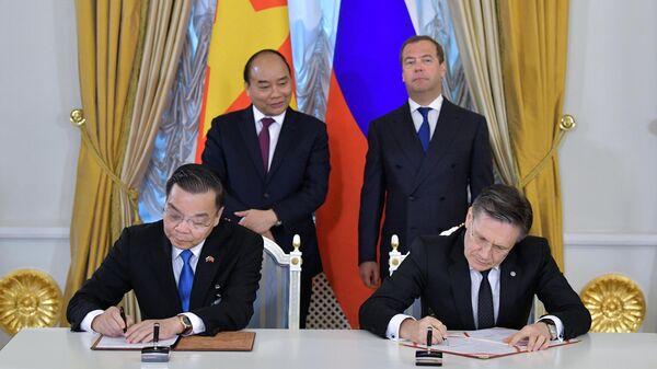 Церемония подписания меморандума о реализации проекта сооружения Центра ядерной науки и технологий на территории Вьетнама. 22 мая 2019