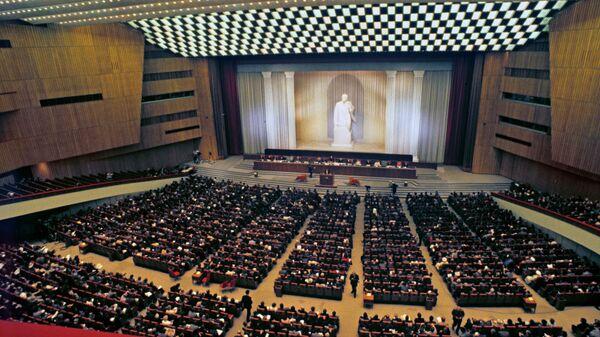 В зале заседаний I Съезда народных депутатов СССР. Кремлевский Дворец съездов