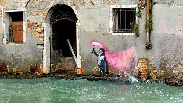 Граффити Бэнкси в Венеции