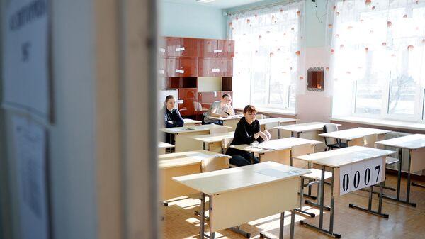 Школьники перед началом государственного экзамена