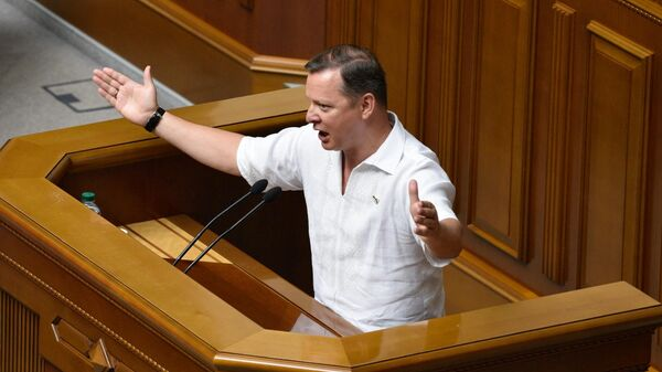 Лидер Радикальной партии Олег Ляшко на заседании Верховной рады Украины. 30 мая 2019