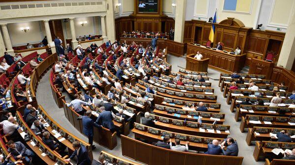 Заседание Верховной рады Украины. 30 мая 2019