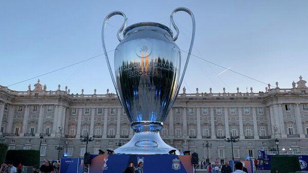 Кубок Лиги чемпионов в центре Мадрида