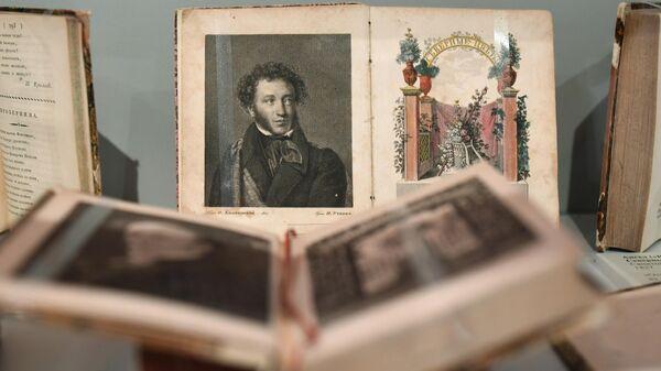 Выставка Прижизненные издания и публикации А.С. Пушкина