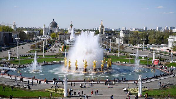 Ведущие эксперты сферы образования выступят на форуме в Москв