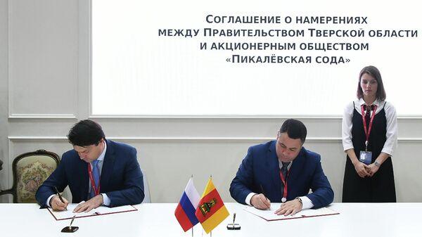 Губернатор Тверской области Игорь Руденя на церемонии подписания соглашения с АО Пикалевская сода в рамках ПМЭФ