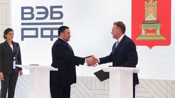 Руденя: ВЭБ.РФ поможет модернизировать транспортную систему Верхневолжья