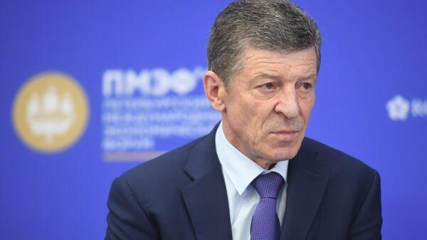 Заместитель председателя правительства РФ Дмитрий Козак на ПМЭФ-2019