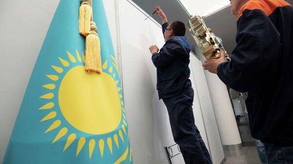 Подготовка к выборам в Казахстане