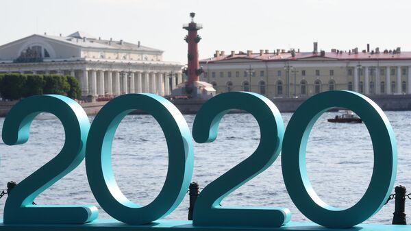 Открытие парка футбола Евро-2020 в Санкт-Петербурге