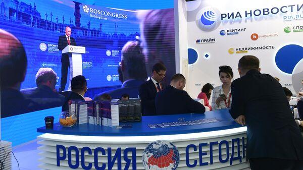 Стенд МИА Россия сегодня на Петербургском международном экономическом форуме-2019