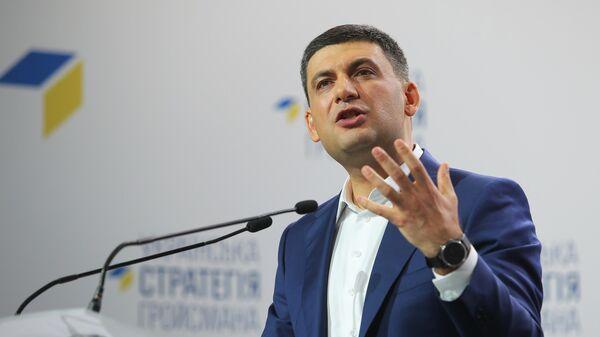 Премьер-министр Украины, лидер партии Украинская стратегия Владимир Гройсман