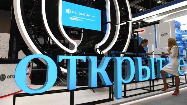 Стенд банка Открытие на Петербургском международном экономическом форуме 2019 (ПМЭФ-2019)