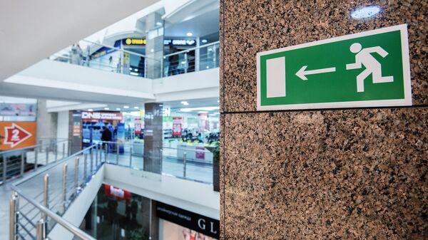 Проверка пожарной безопасности в торговых центрах