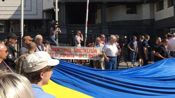 Митинг у здания конституционного суда в Киеве. 11 июня 2019