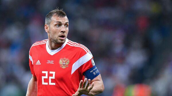 Капитан сборной России по футболу Артем Дзюба. Архивное фото