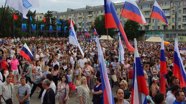 Участники митинга, посвященного Дню России, в Луганске