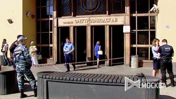 Работа оперативных служб у станции метро Электрозаводская после конфликта