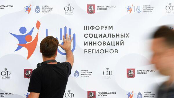 Дискуссия о роли СМИ в развитии социальной сферы прошла в Москве