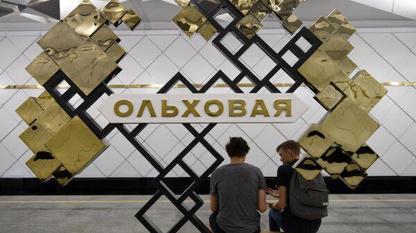 Пассажиры на станции метро Ольховая Сокольнической линии