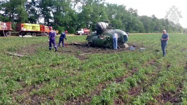 Вертолет Ми-2 разбился в Краснодарском крае. 21 июня 2019