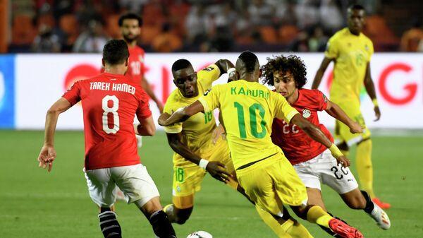 Эпизод матча между сборными Египта и Зимбабве