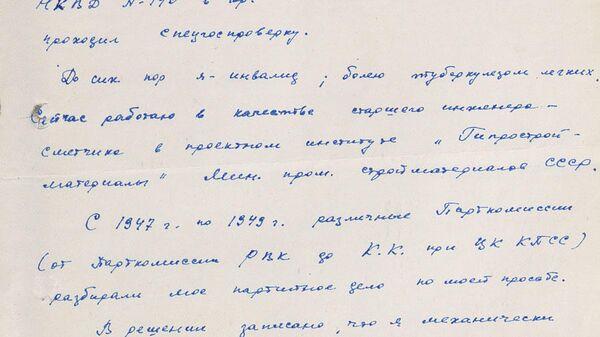 События, описанные Романовым Алексеем Даниловичем, державшим оборону в крепости до 1 июля