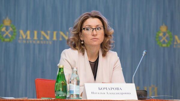Заместитель министра науки и высшего образования РФ Наталья Бочарова