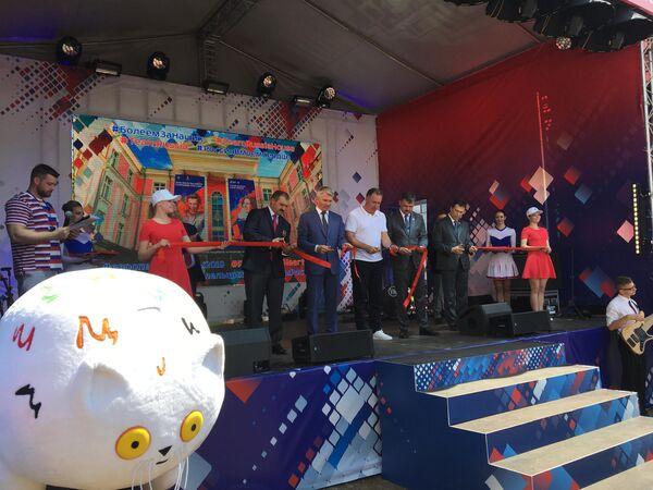 В день открытия II Европейских игр в Минске торжественно открылся Дом болельщиков российской сборной