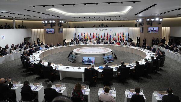 Заседание глав делегаций государств – участников на саммите Группы двадцати. 28 июня 2019
