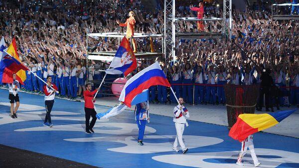 Церемония закрытия II Европейских игр