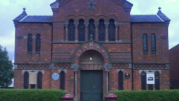 Еврейский музей Манчестера