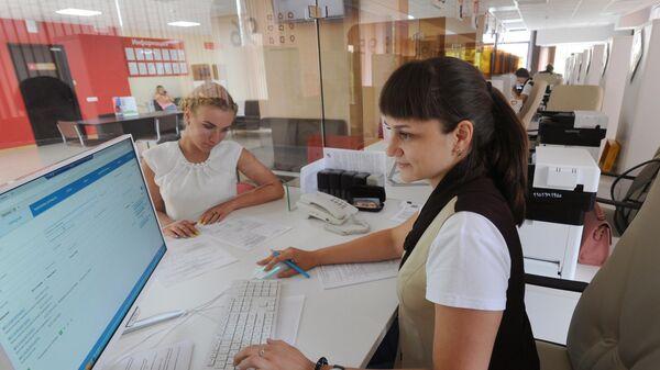 Специалист Тамбовского многофункционального центра государственных и муниципальных услуг