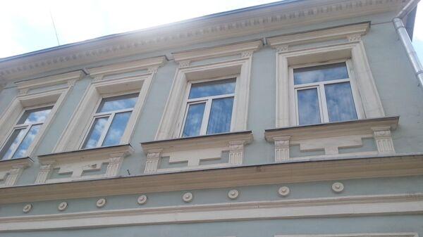Дом братьев Ивана и Михаила Фонвизиных в Москве