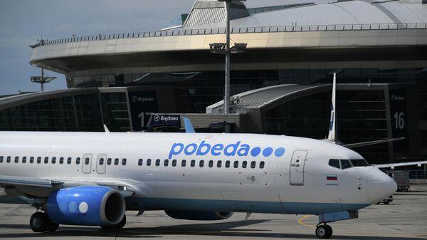 Cамолет Boeing 737-800 авиакомпании Pobeda в аэропорту Внуково имени А. Н. Туполева. Архивное фото