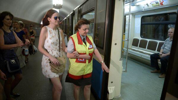 Работа Центра обеспечения мобильности пассажиров